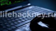 Интернет-мошенничество – не дайте себя обмануть