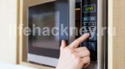 Чистка микроволновой печи за 5 минут