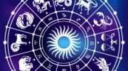 4 знака зодиака, ни при каких обстоятельствах не прогибающиеся под кого-либо