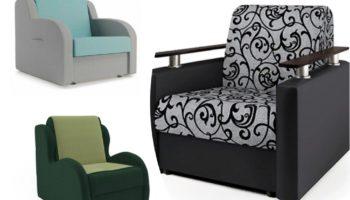 Выбор кресла-кровати долгосрочного использования для детей и взрослых