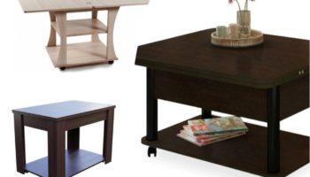 Современные журнальные столы-трансформеры